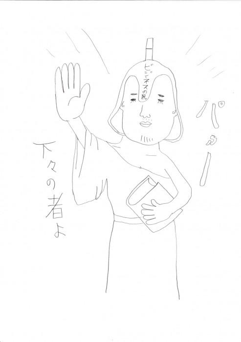 IMG_20140916_0001
